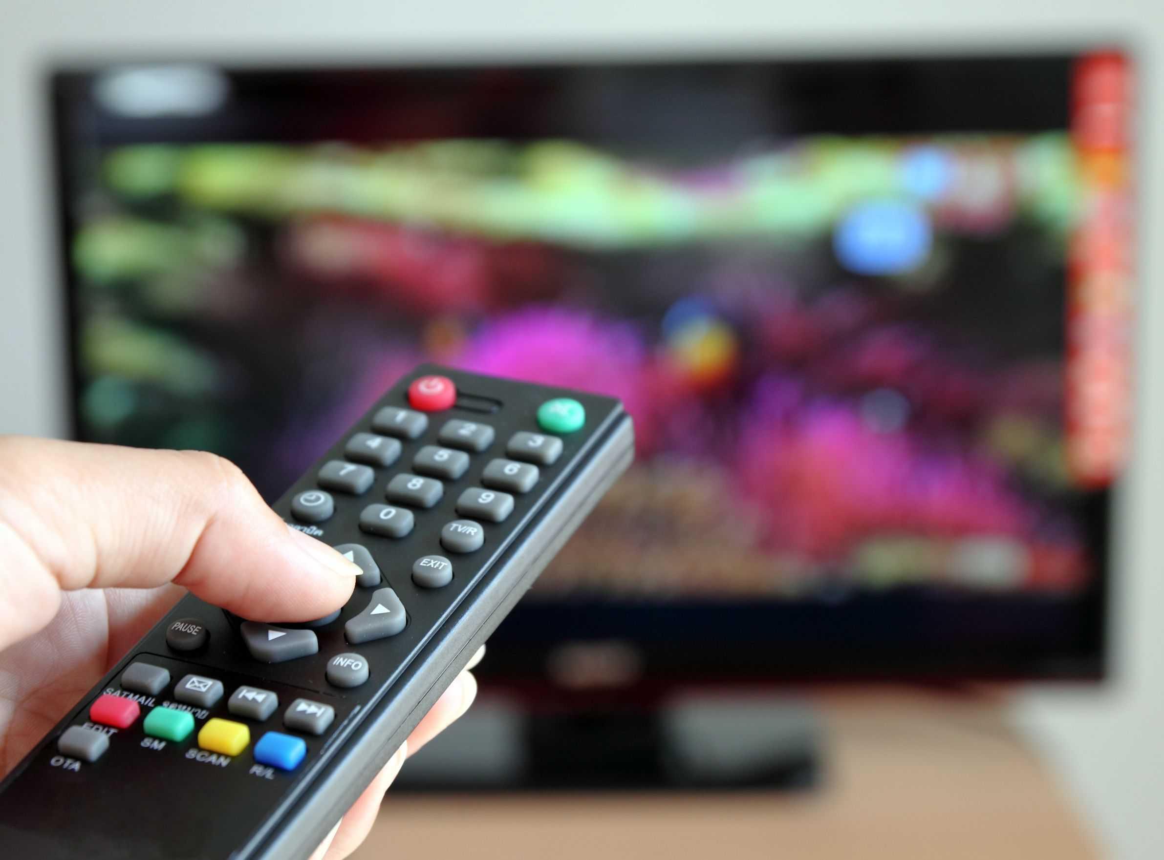 75 Zoll Fernseher: Test & Empfehlungen (08/20)