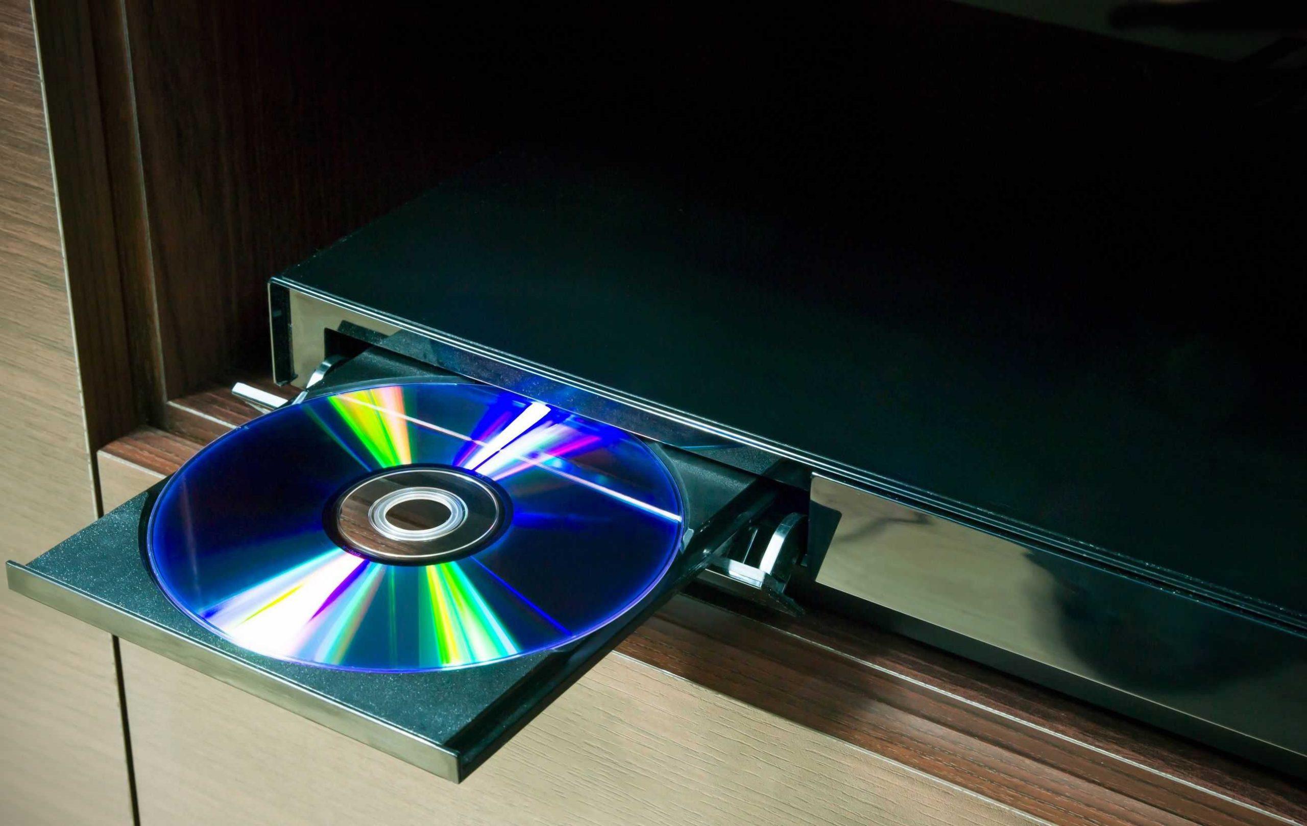 DVD Recorder: Test & Empfehlungen (09/21)